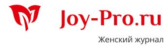 Joy-Pro.ru